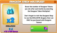Dungeon Token Multiplier.png