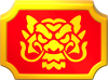 Divine Ticket (Island of New Beginnings) Icon.png